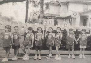 Girl Scout Daisy Troop 643 was a popular entry in the 2001 Fiesta Day Parade. Pictured are, from left, Brittany Goulart, Kati Bolton, Carley Potter, Renee Stifle, Salina Pacheco, Becca Lord, Chloe Howard and Morgan Brown.